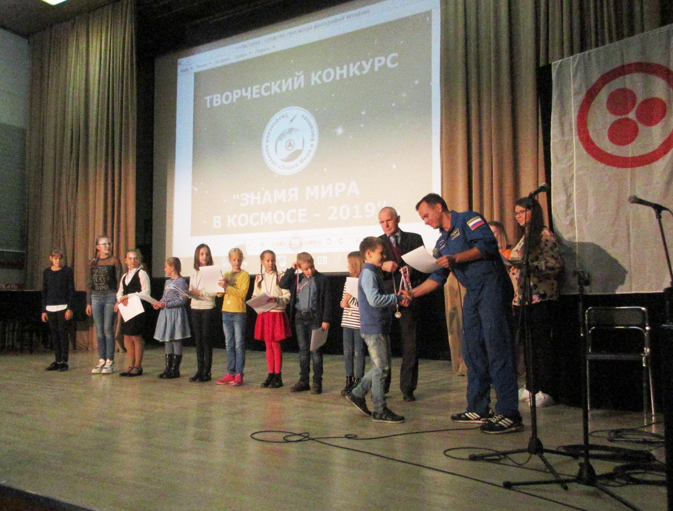 2.Награждение призеров младшеи возрастнои группы