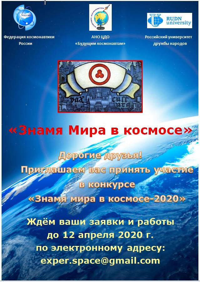 AFISHA 2020